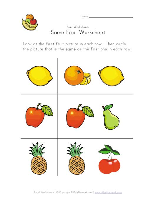 fruit same worksheet