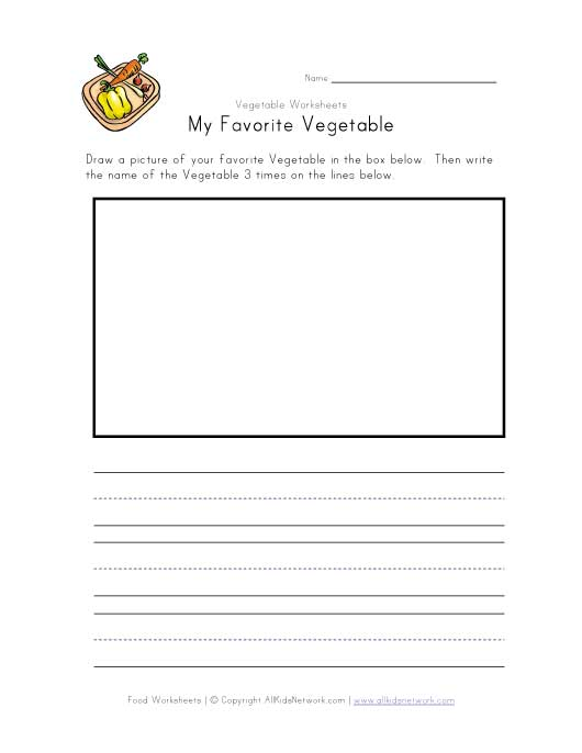 favorite vegetable worksheet